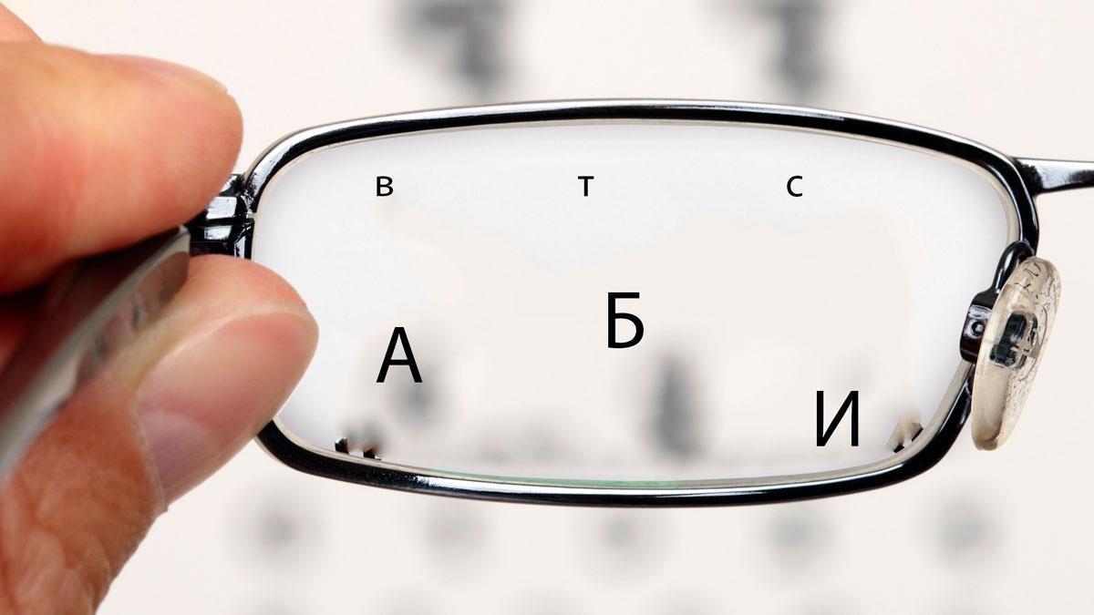 Как восстановить зрение пожилому человеку