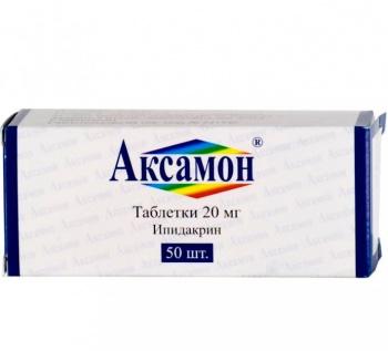 ингибитор холинестеразы аксамон
