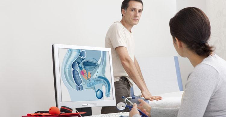 прогревание простаты при терапии железы