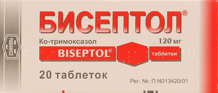 Бисептол для лечение простатита простатит причина уретрита